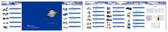 OMAL产品手册