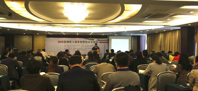 2016.3.28-30南京国际水处理技术与工程现场